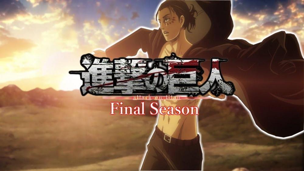 進撃の巨人 Season3 Part.2