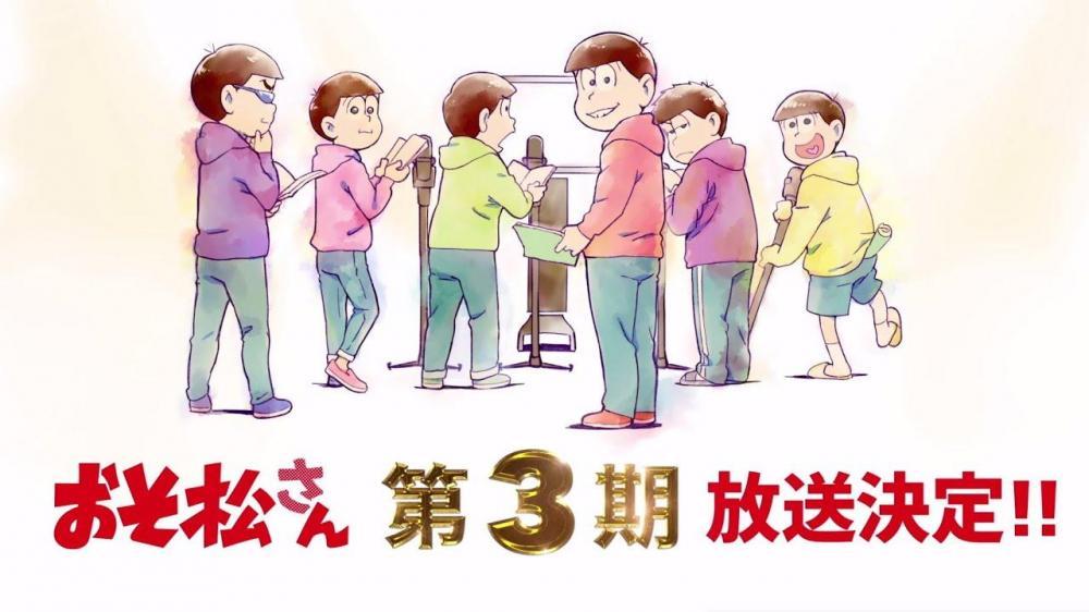 おそ松くん(1988)