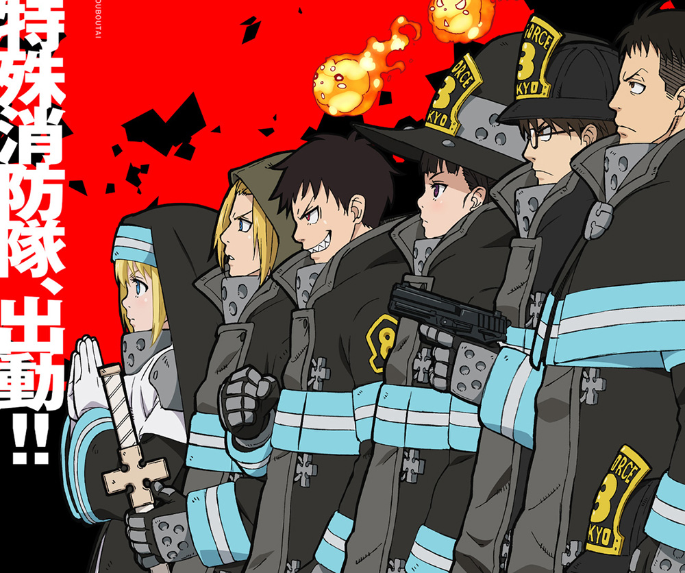 炎炎ノ消防隊の画像 p1_33