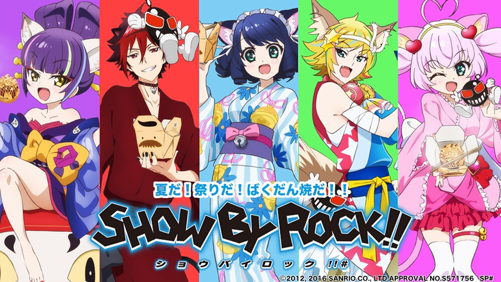 SHOW BY ROCK!!#